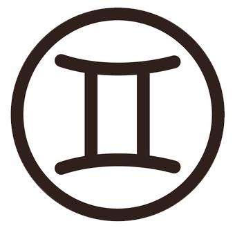双子座(ふたござ)のシンボルマーク