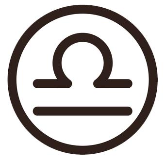 天秤座(てんびんざ)のシンボルマーク